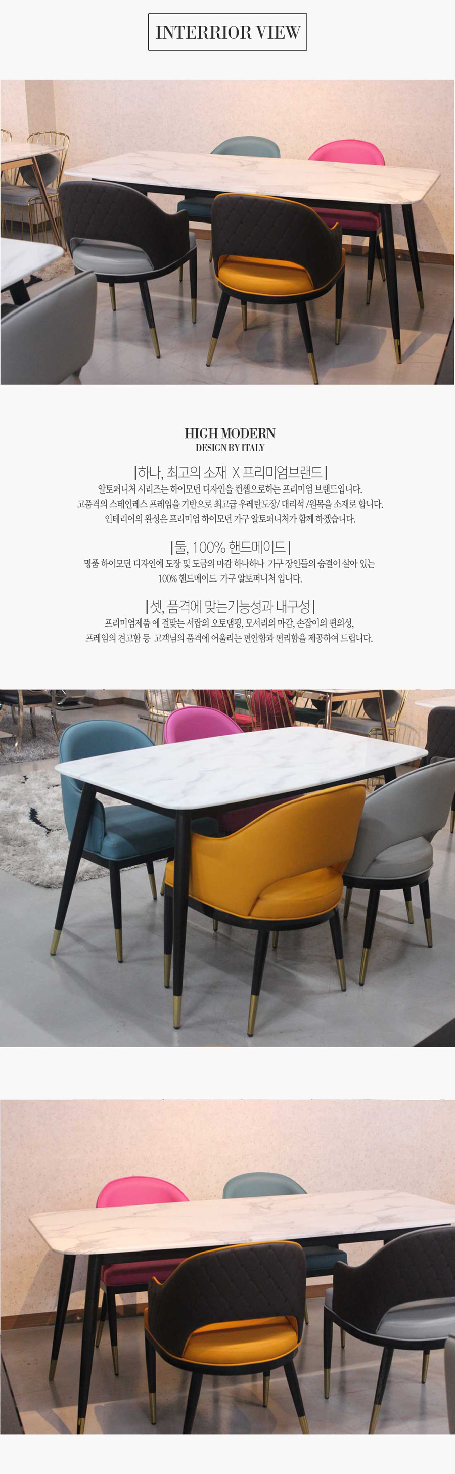 가죽 골드 스테인레스 인테리어 식탁의자 블랙 체어 2가지색상 보니타퀼팅체어 - 알토퍼니처, 214,000원, 디자인 의자, 인테리어의자